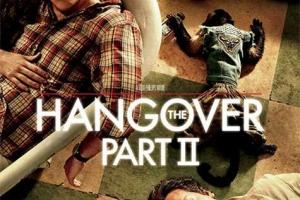 Hangover2-1